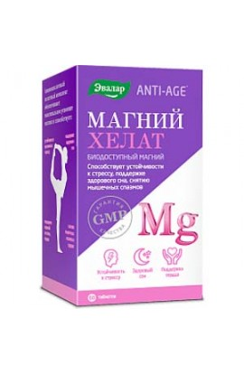 Evalar Magnesium chelate 60 tablets