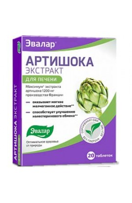 Evalar Artishoka extract 20 tablets
