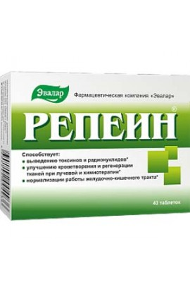 Evalar Repein 40 tablets
