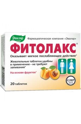 Evalar Phytolax chewable tablets 20 tablets