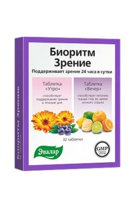 Evalar Biorhythm eyesight 24 day / night 32 tablets