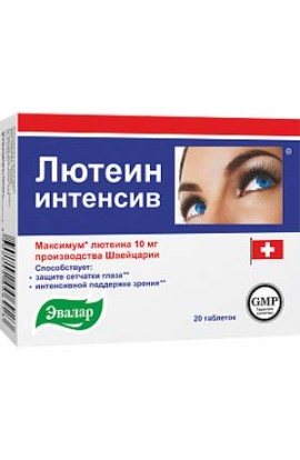 Evalar Lutein-Intensive 20 tablets