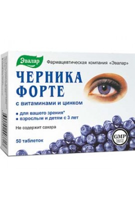 Evalar Cernica-Forte with vitamins and zinc 50 tablets