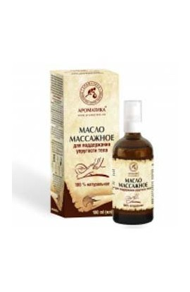 Aromatics Massage oil to maintain the elasticity of the body