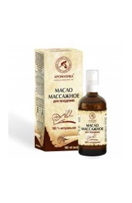 Aromatics Massage oil for weight loss