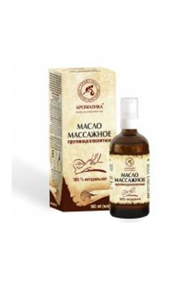 Aromatics Massage Oil Anti-Cellulite