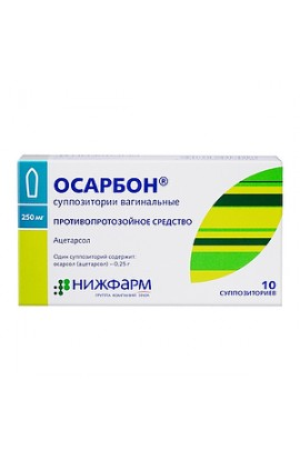 Nizhpharm Osarbon, suppositories vaginal 10 pcs.