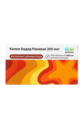 Update of PFC Potassium iodide Renewal tablets 200 mcg, 112 pcs