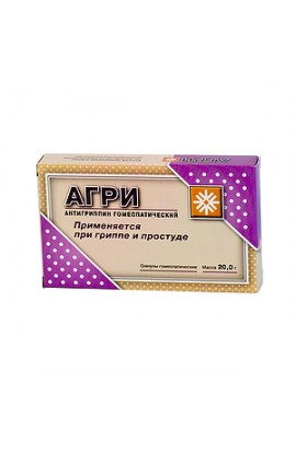 Materia Medica Agri, homoeopathic pellets, 20 g