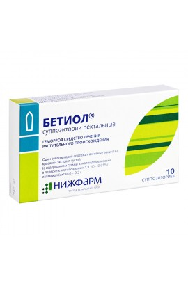 Nizhpharm Betiol, rectal suppositories 10 pcs.