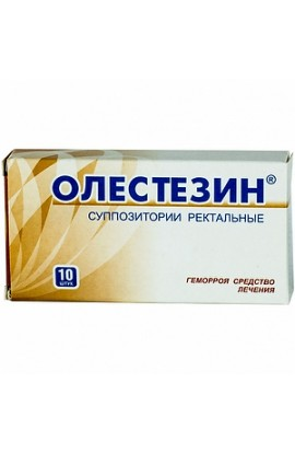 Altay vitamins Olestezin, rectal suppositories, 10 pcs.