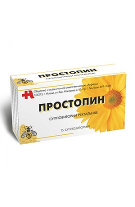 AlPharma Prostopin, rectal suppositories, 15 pcs.