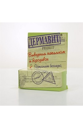 Emanci Dermavit, a means for removing papillomas and warts, 3 ml