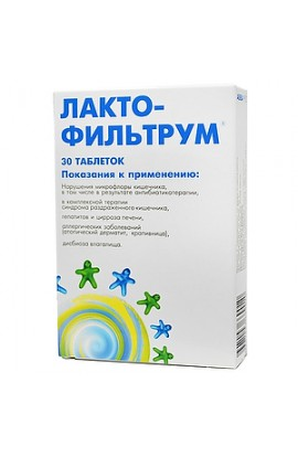 AVVA RUS Lactofiltrum, tablets 500 mg, 30 pcs.