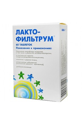 AVVA RUS Lactofiltrum, tablets 500 mg, 60 pcs.
