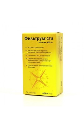 АВВА РУС Filtrum-STI, tablets 400 mg, 50 pcs.