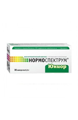copy of Amphita Normospectrum Forte, capsules 500 mg 20 pcs.