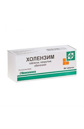 Biosynthesis of cholenzyme, tablets, 50 pcs.