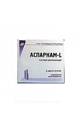 Asparkam-L biosynthesis, 5 ml ampoules, 10 pcs.