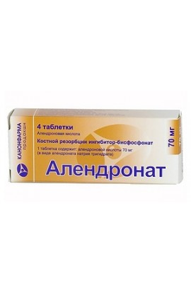 Canonopharma Alendronate tablets 70 mg, 4 pcs.