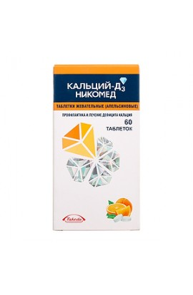 Takeda Pharmaceuticals Ltd. Calcium-D3 Nycomed tablets chewing orange, 60 pcs.