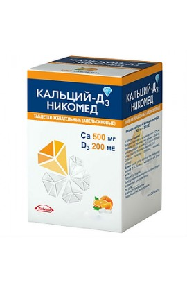 Takeda Pharmaceuticals Ltd. Calcium-D3 Nycomed tablets chewing orange, 120 pcs.