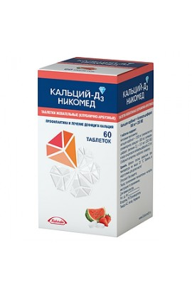 Takeda Pharmaceuticals Ltd. Calcium-D3 Nycomed tablets chewing strawberry-watermelon, 60 pcs.