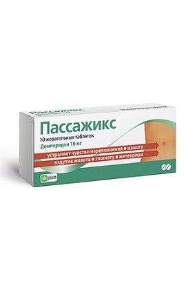 Obolenskoe FP Passage, chewing tablets 10 mg 10 pcs.