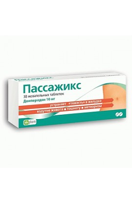 Obolenskoe FP Passage, chewing tablets 10 mg 30 pcs.