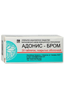 Wifitech Adonis-bromine, tablets covered. 20 pcs.