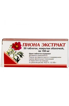 Wifitech, Peony extract, tablets 150 mg, 30 pcs.
