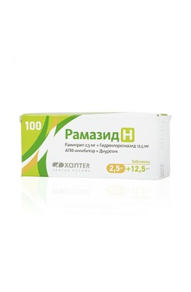 Aktavis AO, Ramazid N tablets 2.5mg + 12.5mg, 100 pcs.