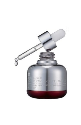 Mizon Night Repair Seruming Ampoule Rejuvenating Serum 30ml